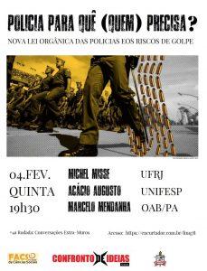Read more about the article Polícia para quê (quem) precisa?